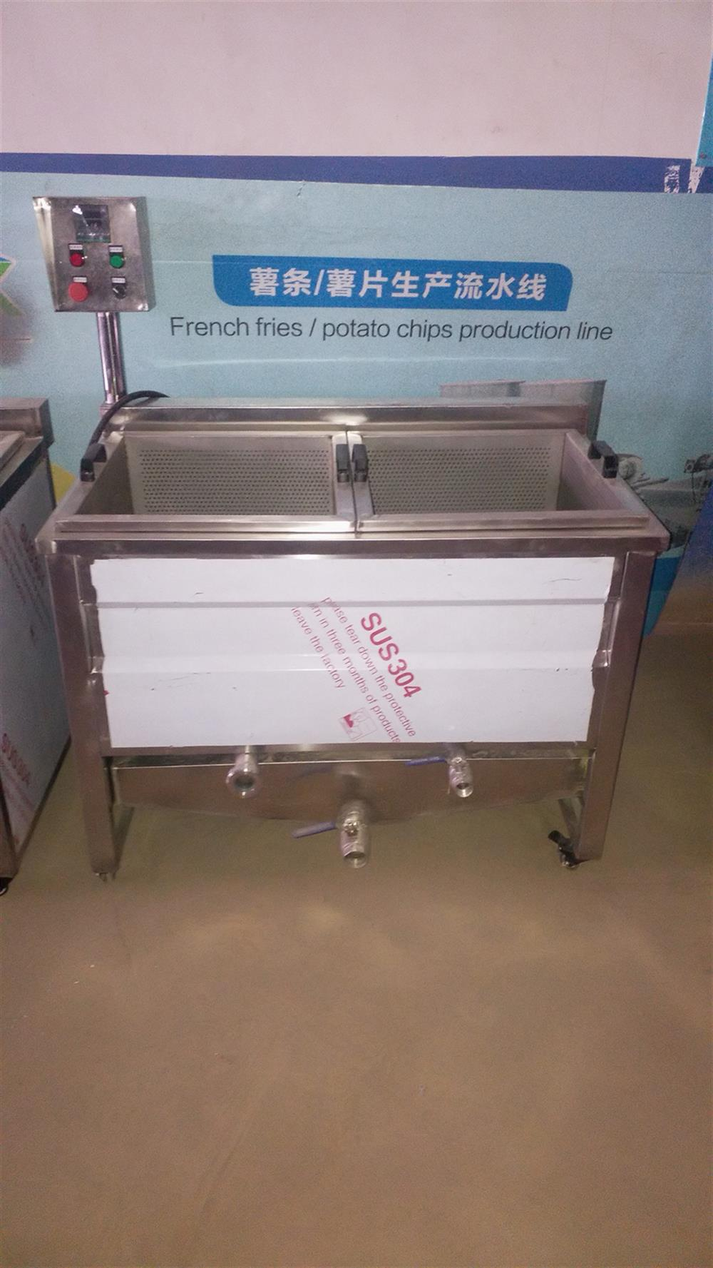 豆腐油炸机厂家直销