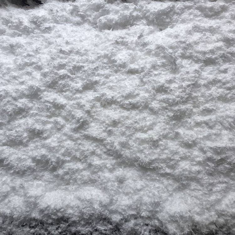 上海无机纤维吸音喷涂棉供应