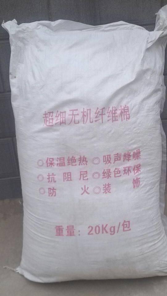 深圳无机纤维吸音喷涂棉