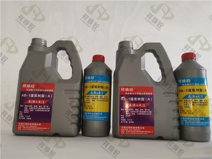 上海灌浆树脂