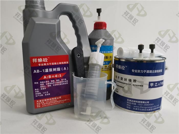 合肥灌浆树脂进口