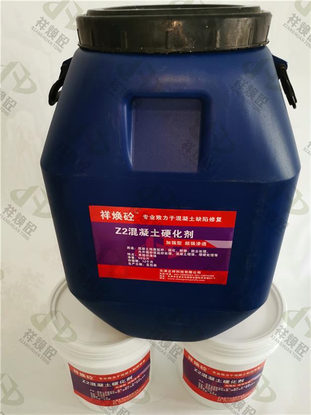 重庆混凝土回弹增强剂价格