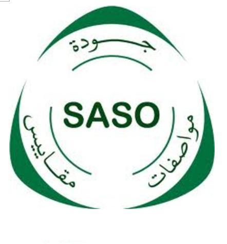 沙特SASO燈具能效報告