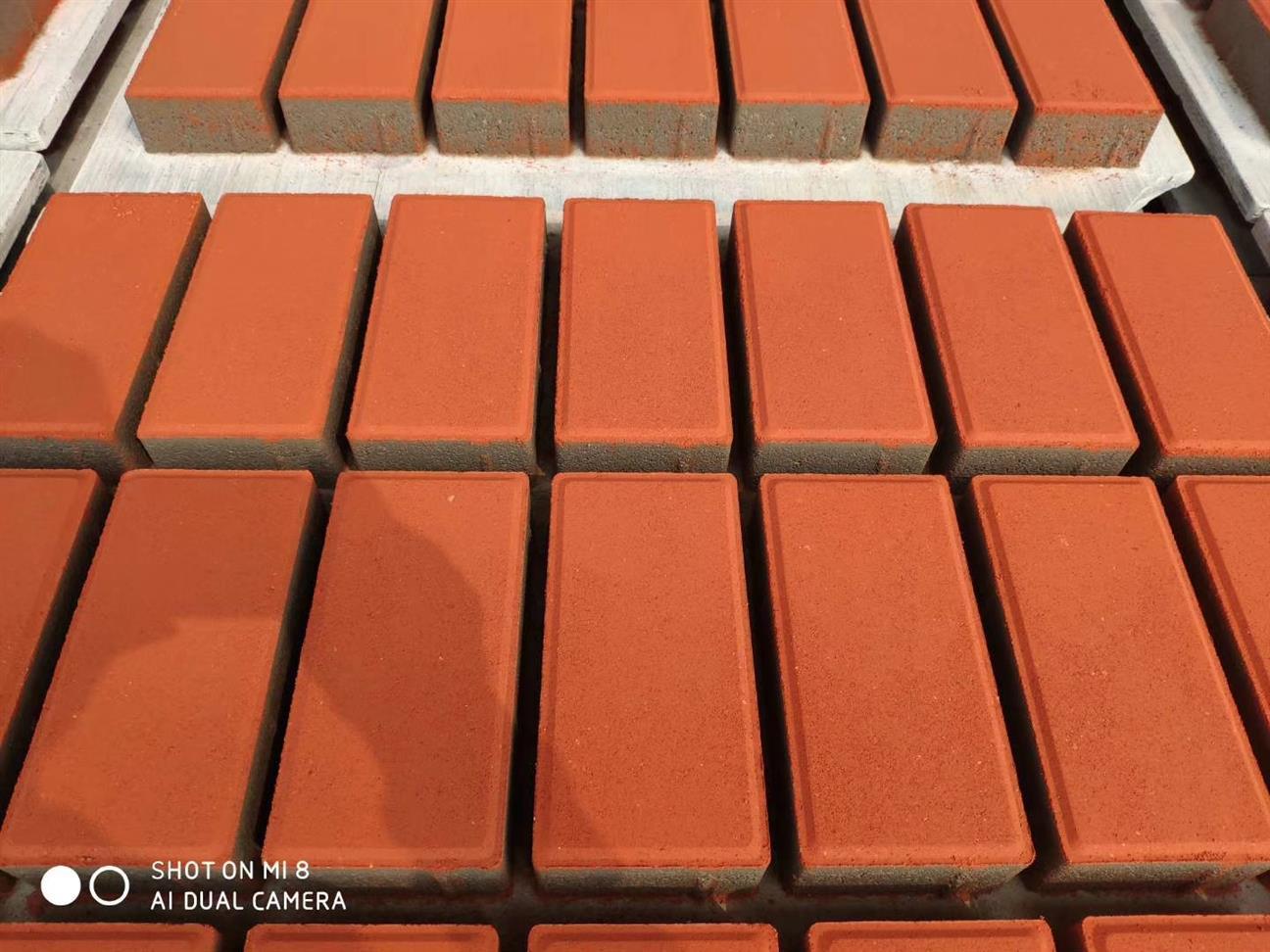 彩色砖 广场砖 环保砖 透水砖