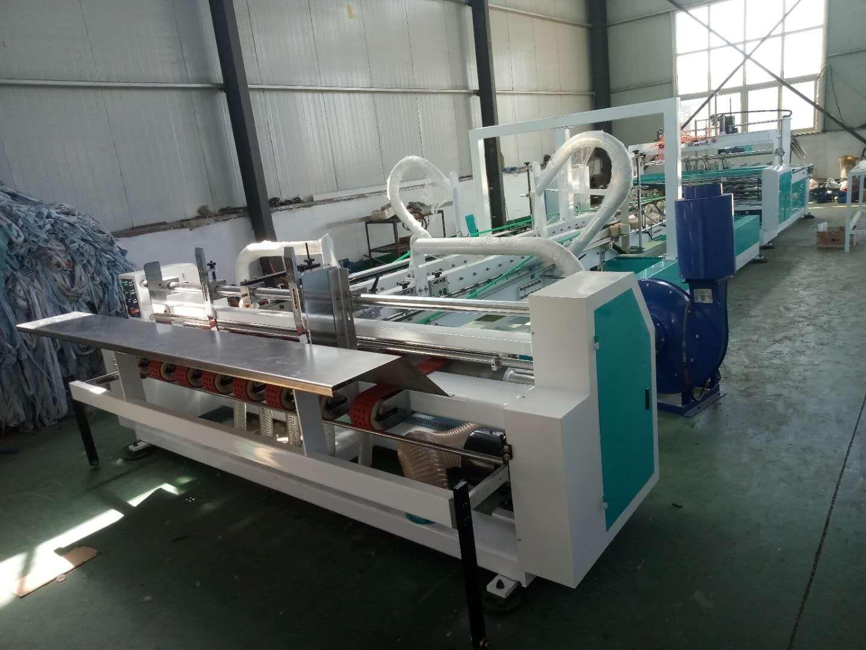 東光縣鵬盛包裝機械制造有限公司