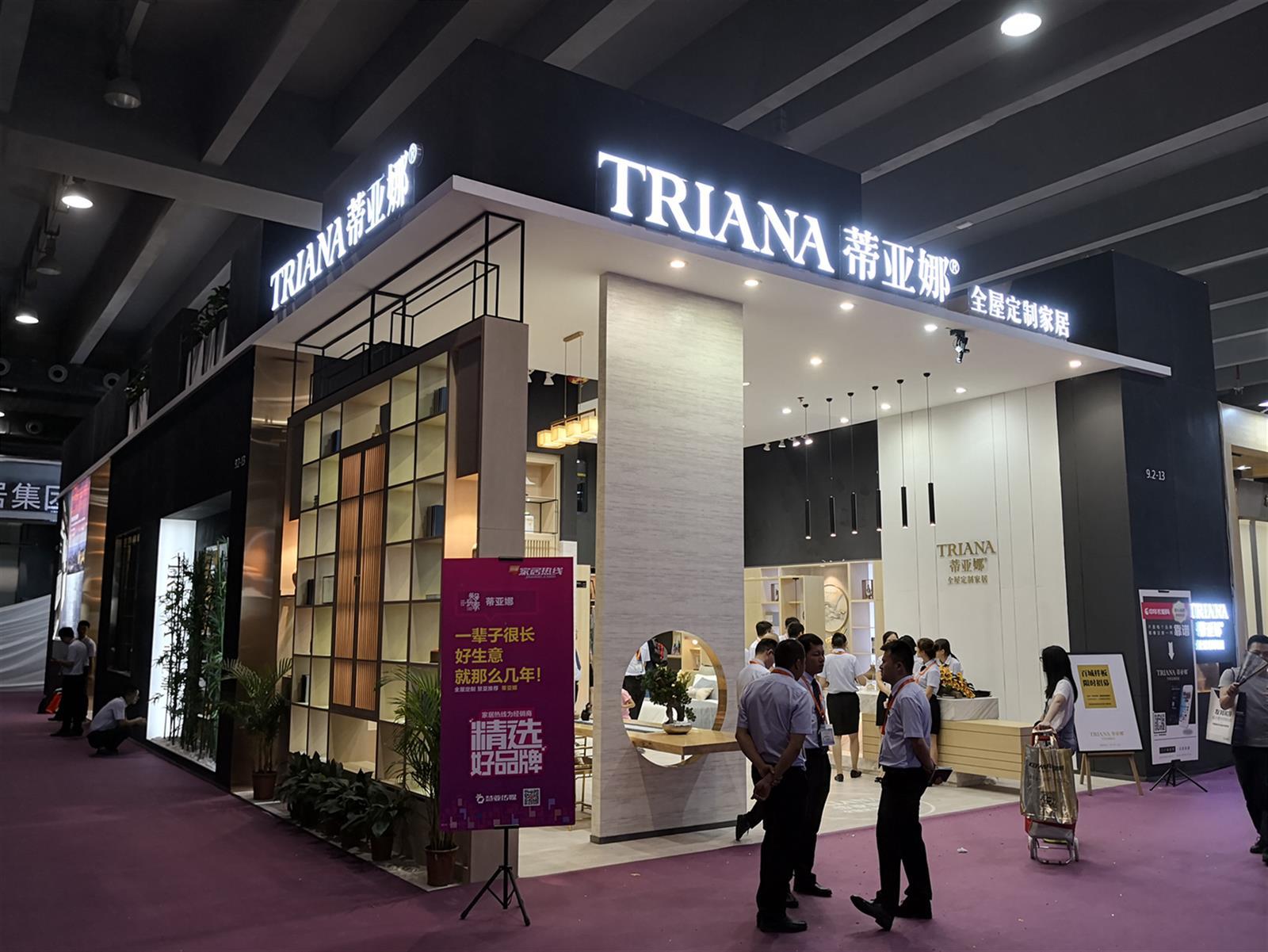 上海建材展标摊改建