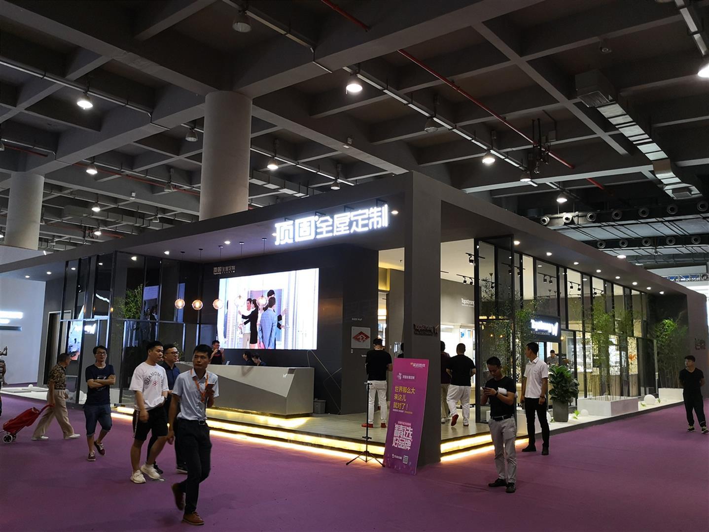 深圳建材展搭建供应商