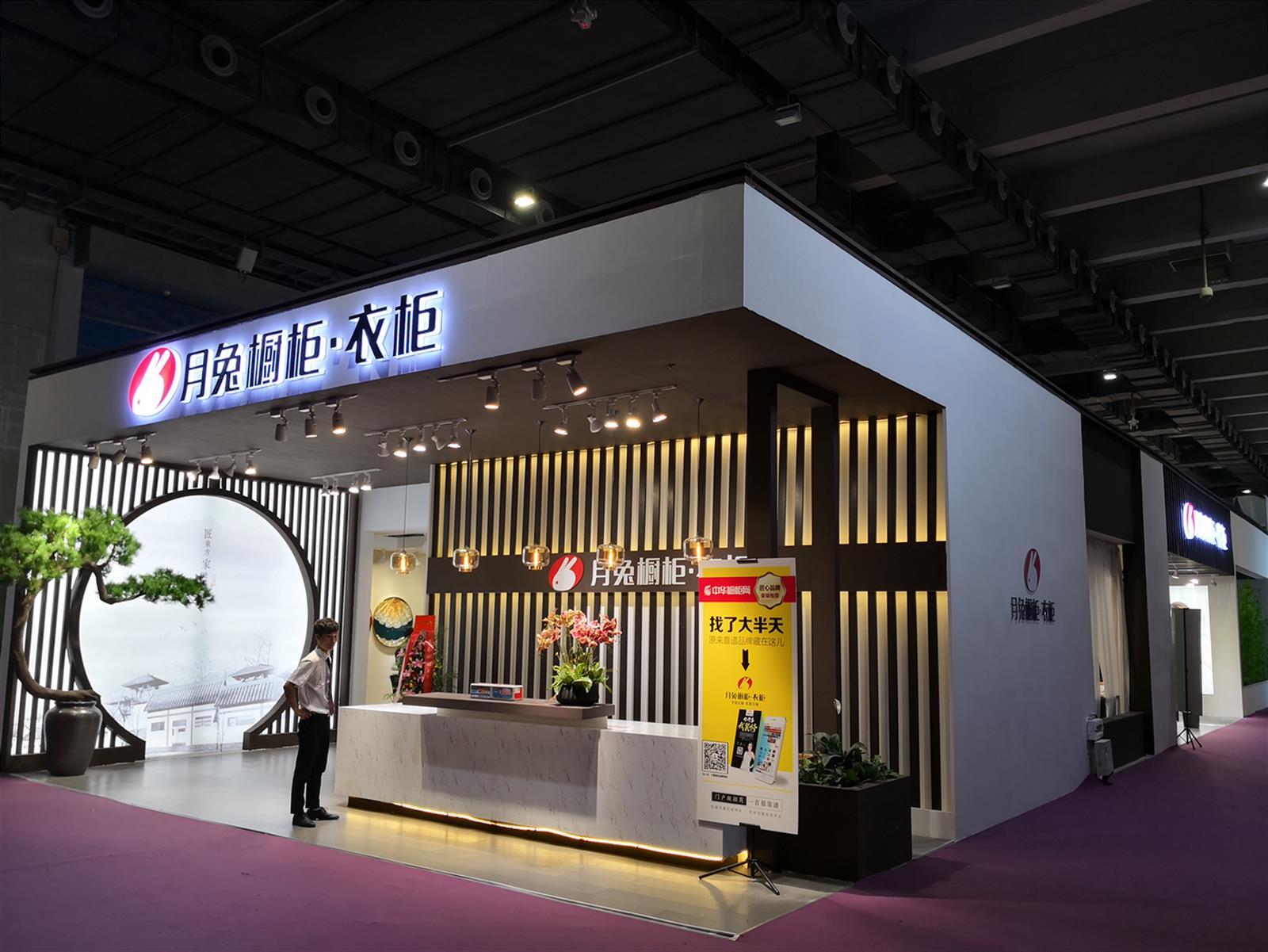 深圳建材展设计搭建