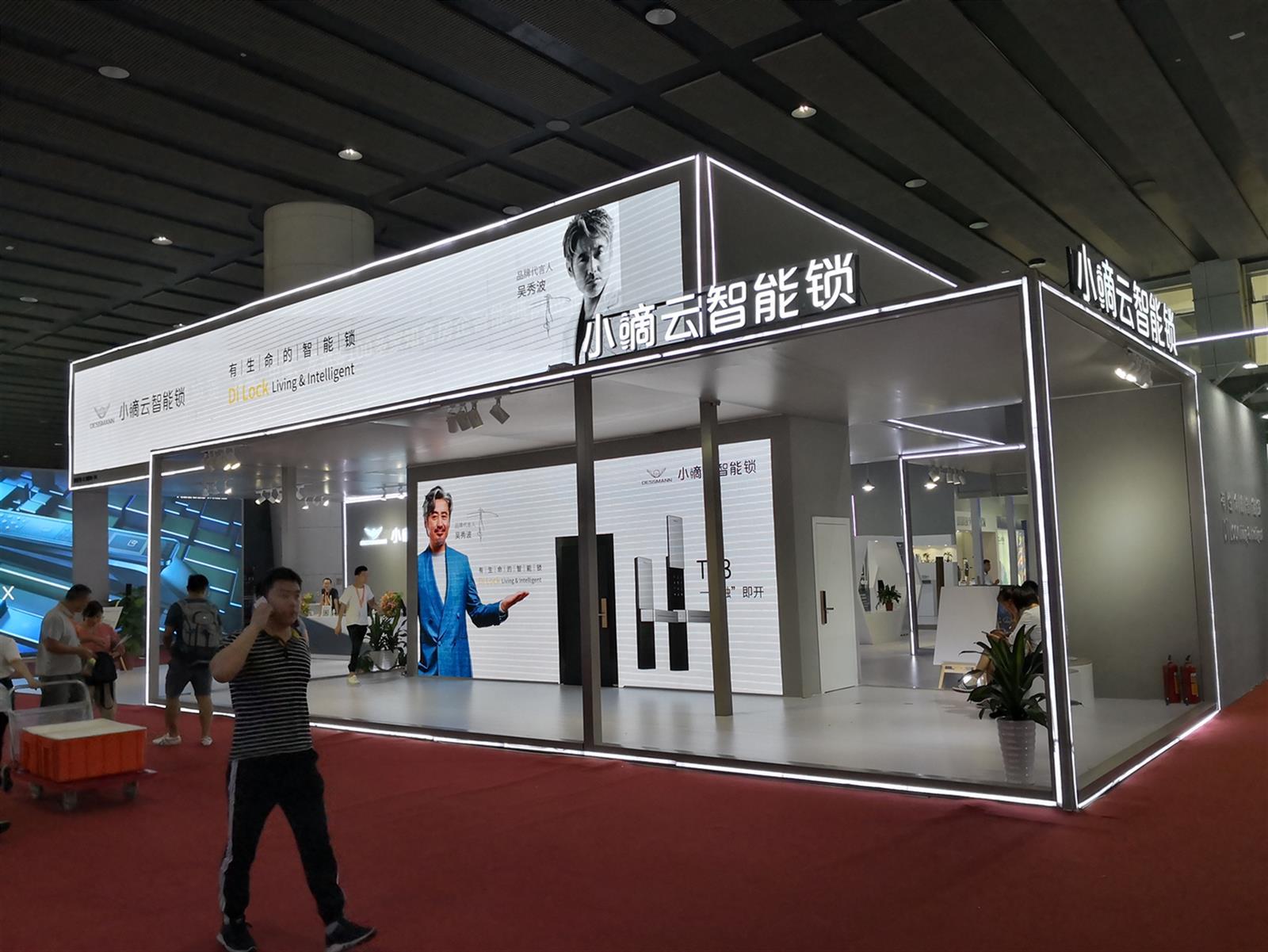 广州建材展搭建流程