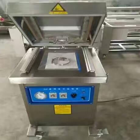 徐州鸭蛋贴体包装机