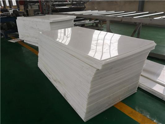 耐酸碱pp板制造厂