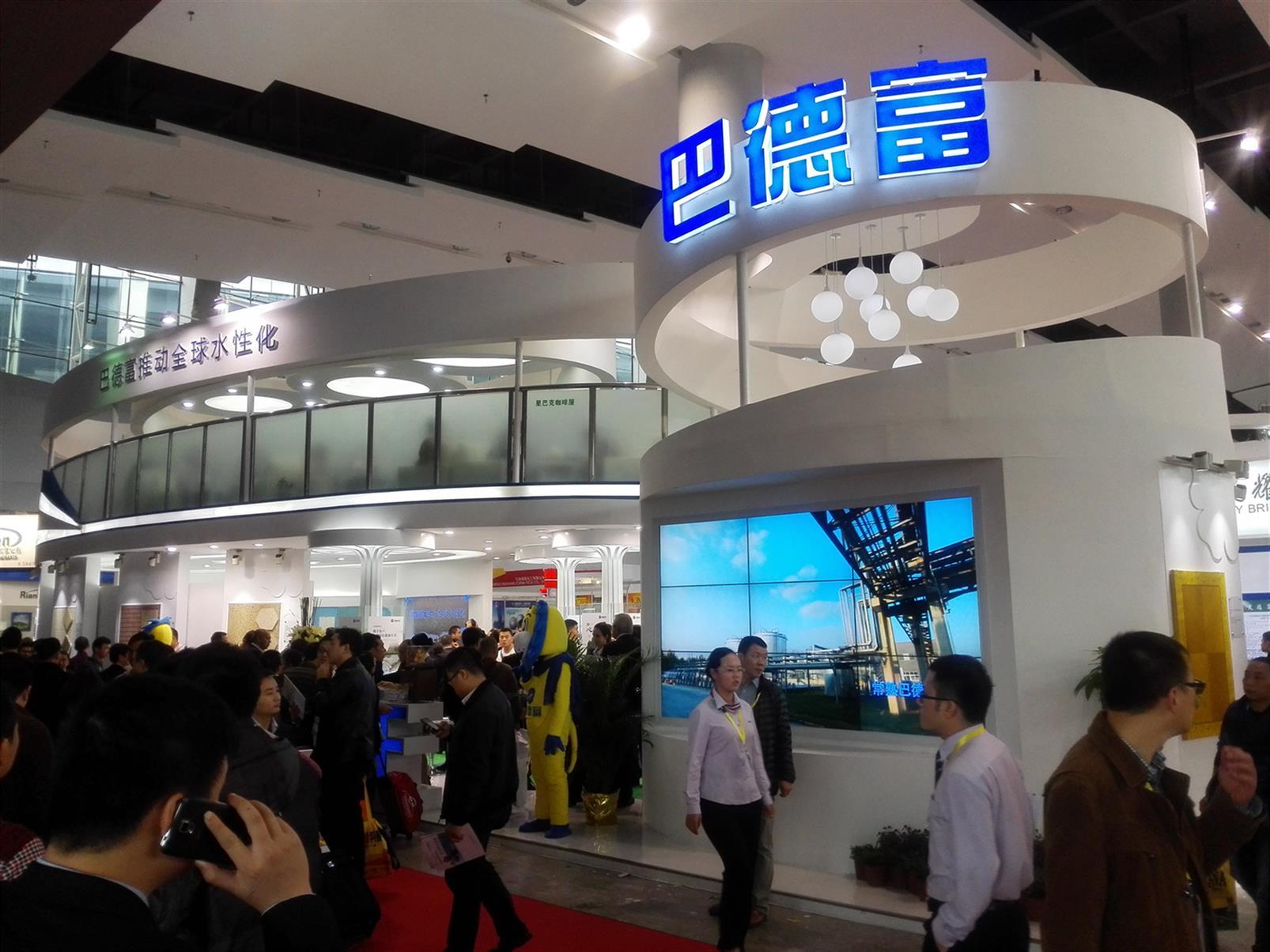 上海涂料展大展位搭建