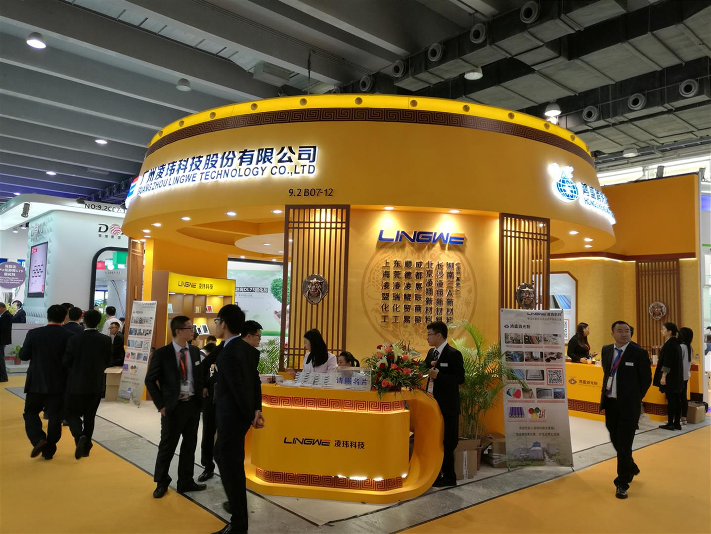 上海涂料展服务商