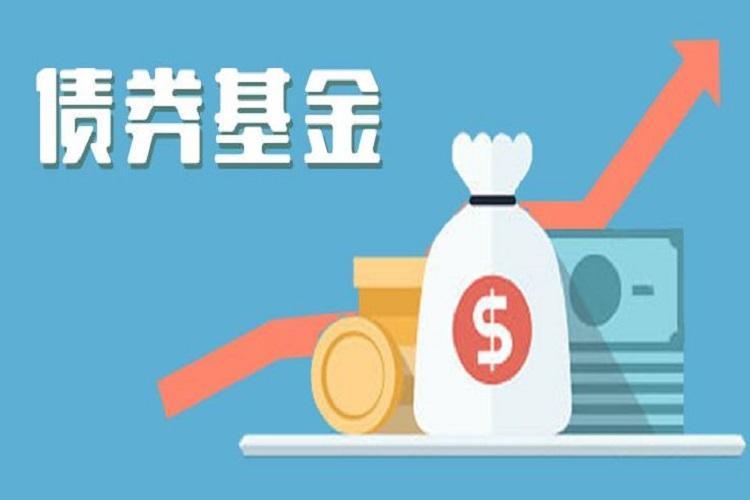 朝阳代办基金管理公司信息平台