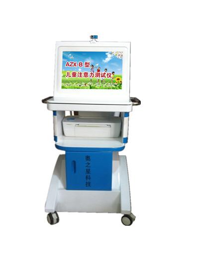 广州易用儿童注意力测试仪型号