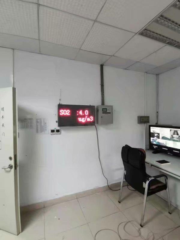 成都移动空气质量监测**