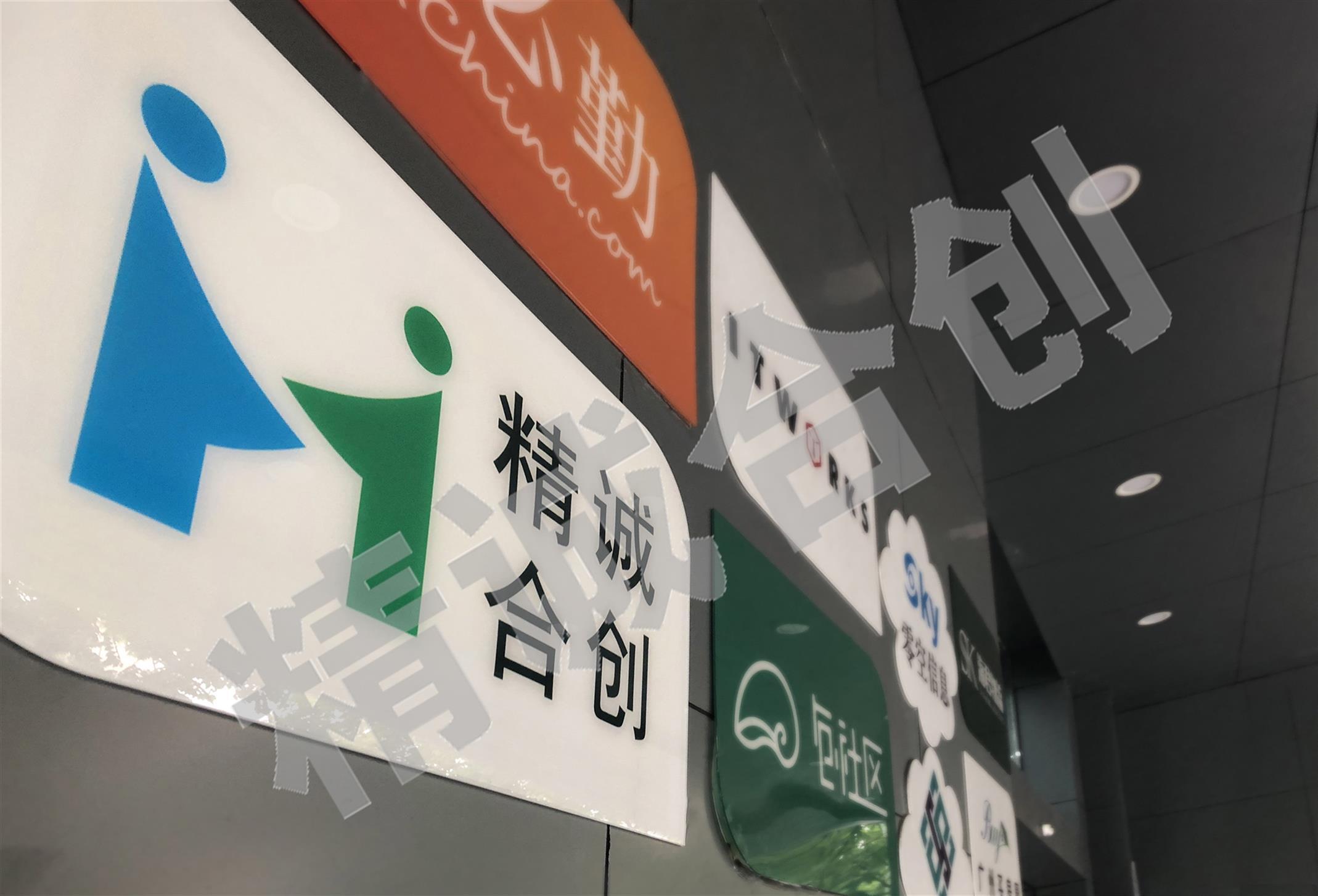 广州专业的标书代做费用