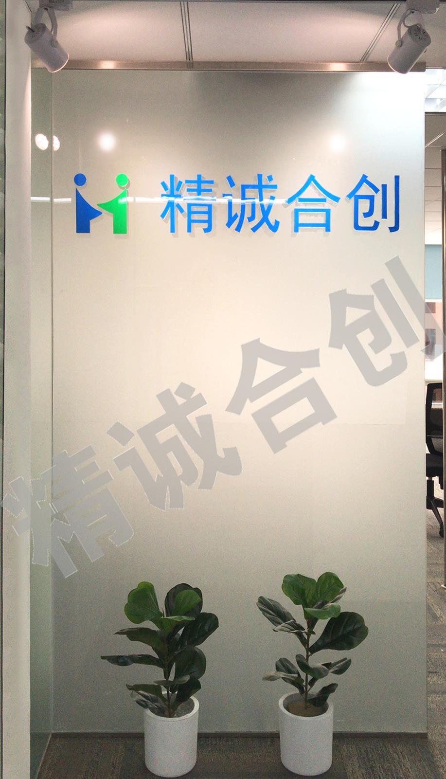 广州一对一服务的标书代做电话