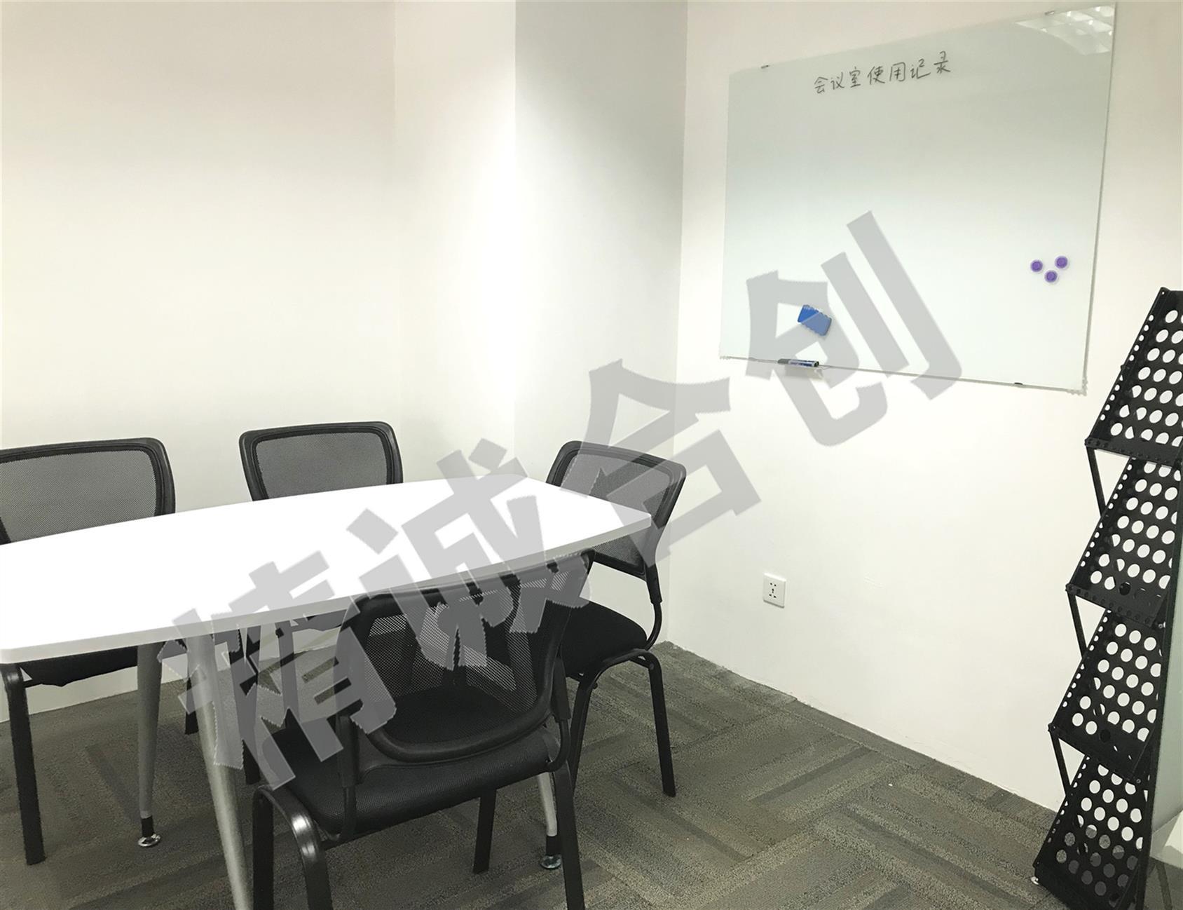 广州精英团队标书代写费用