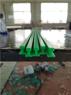 超高分子聚乙烯链条导轨厂