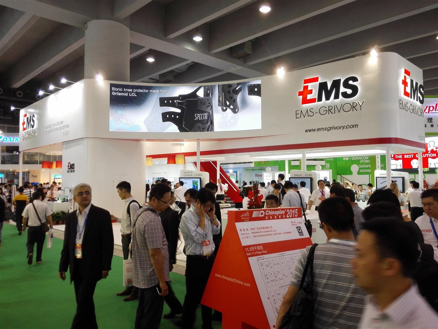 上海塑料橡胶工业展设计搭建