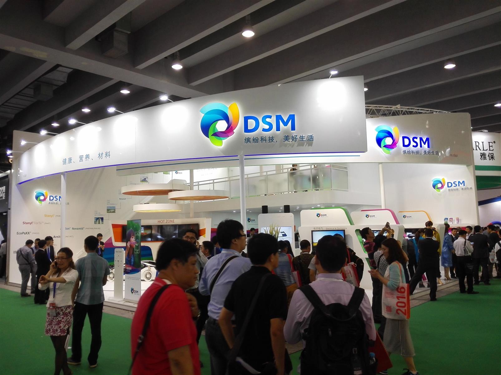广州橡塑展搭建供应商