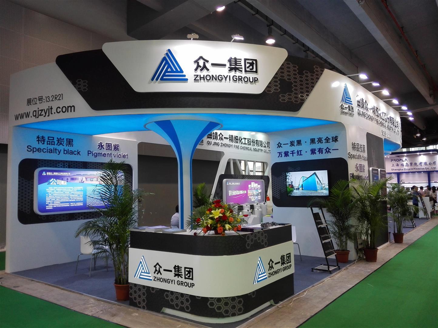 上海橡塑展装修公司