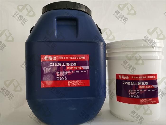 绍兴水泥地面硬化剂