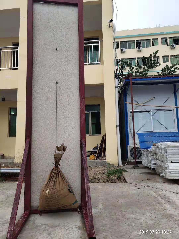 水泥轻质隔墙板施工
