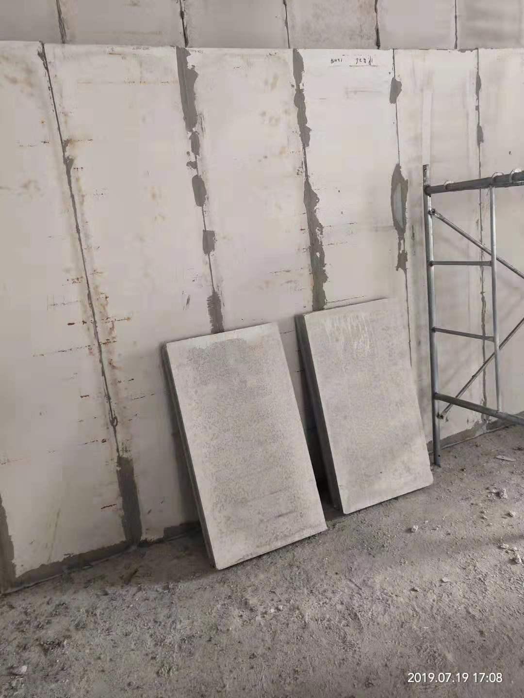 水泥轻质隔墙板批发