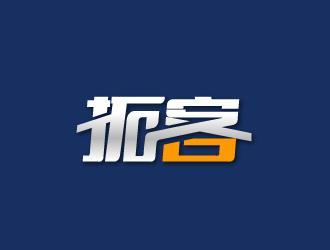 乐东黎族自治县美容院拓客