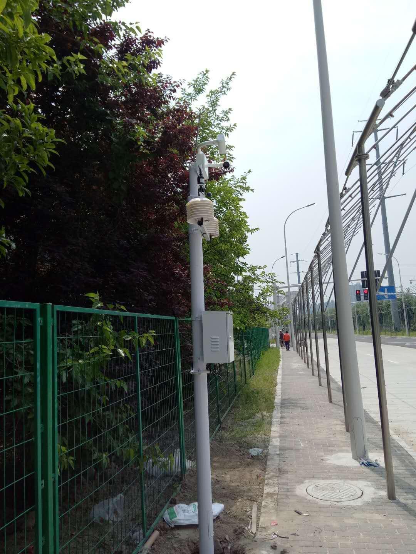 上海气象监测设备报价