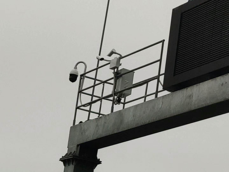 小型自动气象站规格