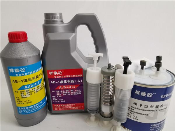 上海混凝土表面增强剂厂家