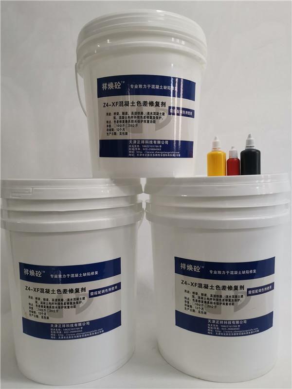 南京混凝土表面增强剂