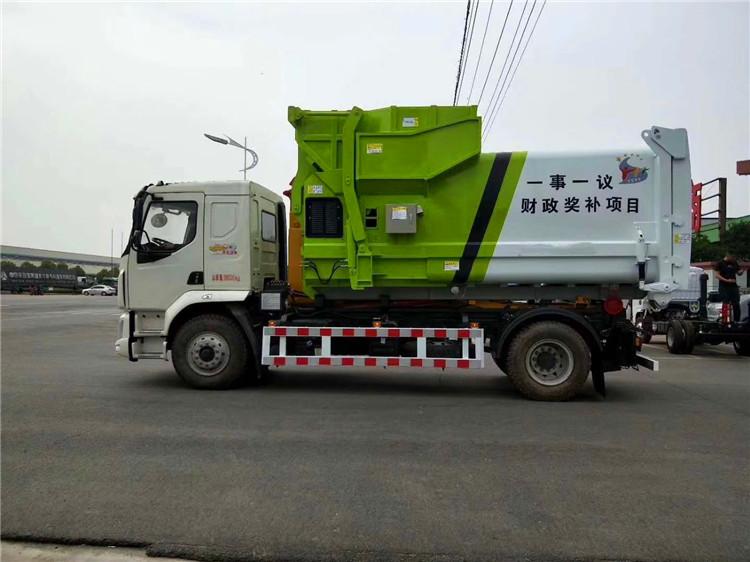 环保垃圾车费用