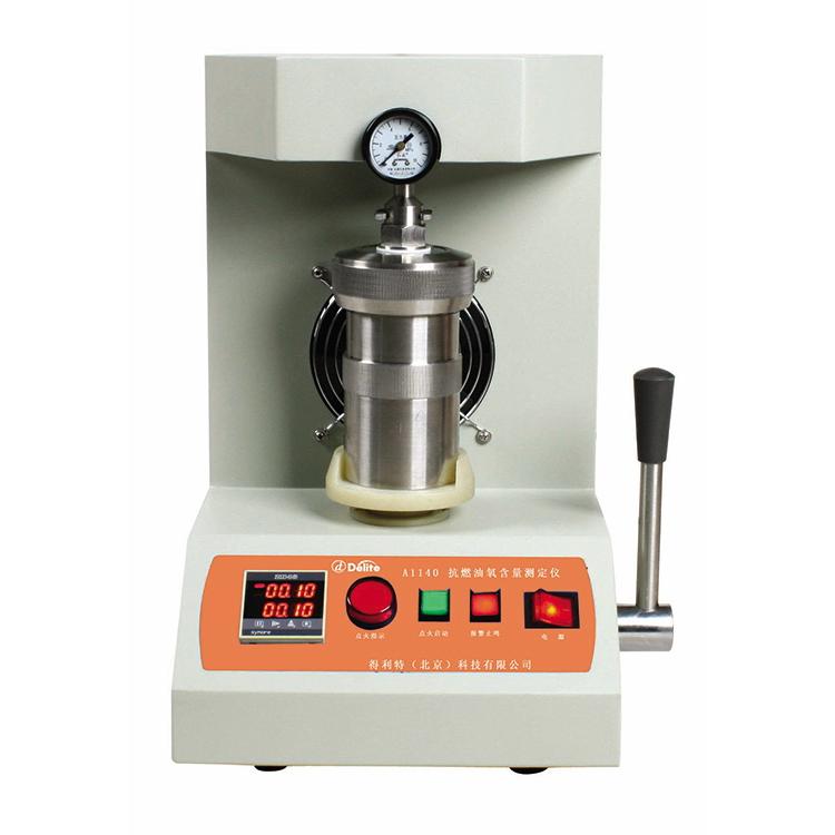 银川抗燃油氯含量测定仪