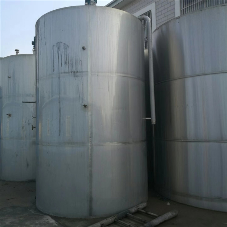烟台二手1立方不锈钢储罐供应商