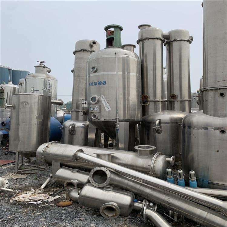 克孜勒苏柯尔克孜回收二手不锈钢蒸发器