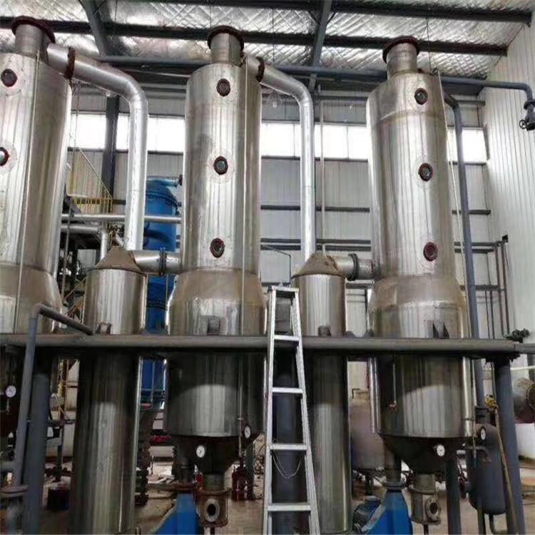 儋州回收二手不锈钢蒸发器批发厂家