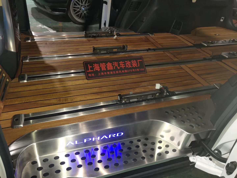 南京丰田考斯特改装航空座椅实木地板