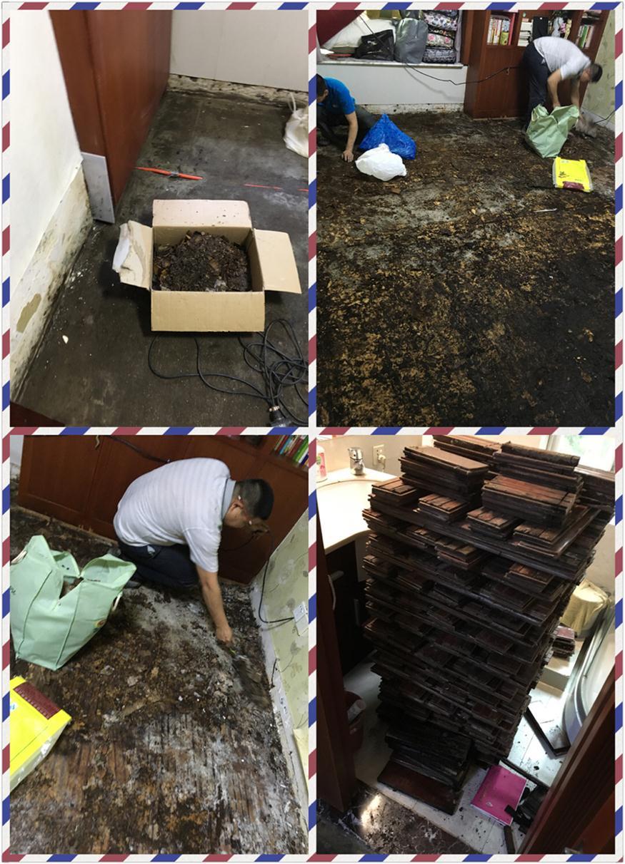 益田村实木木地板维修收费