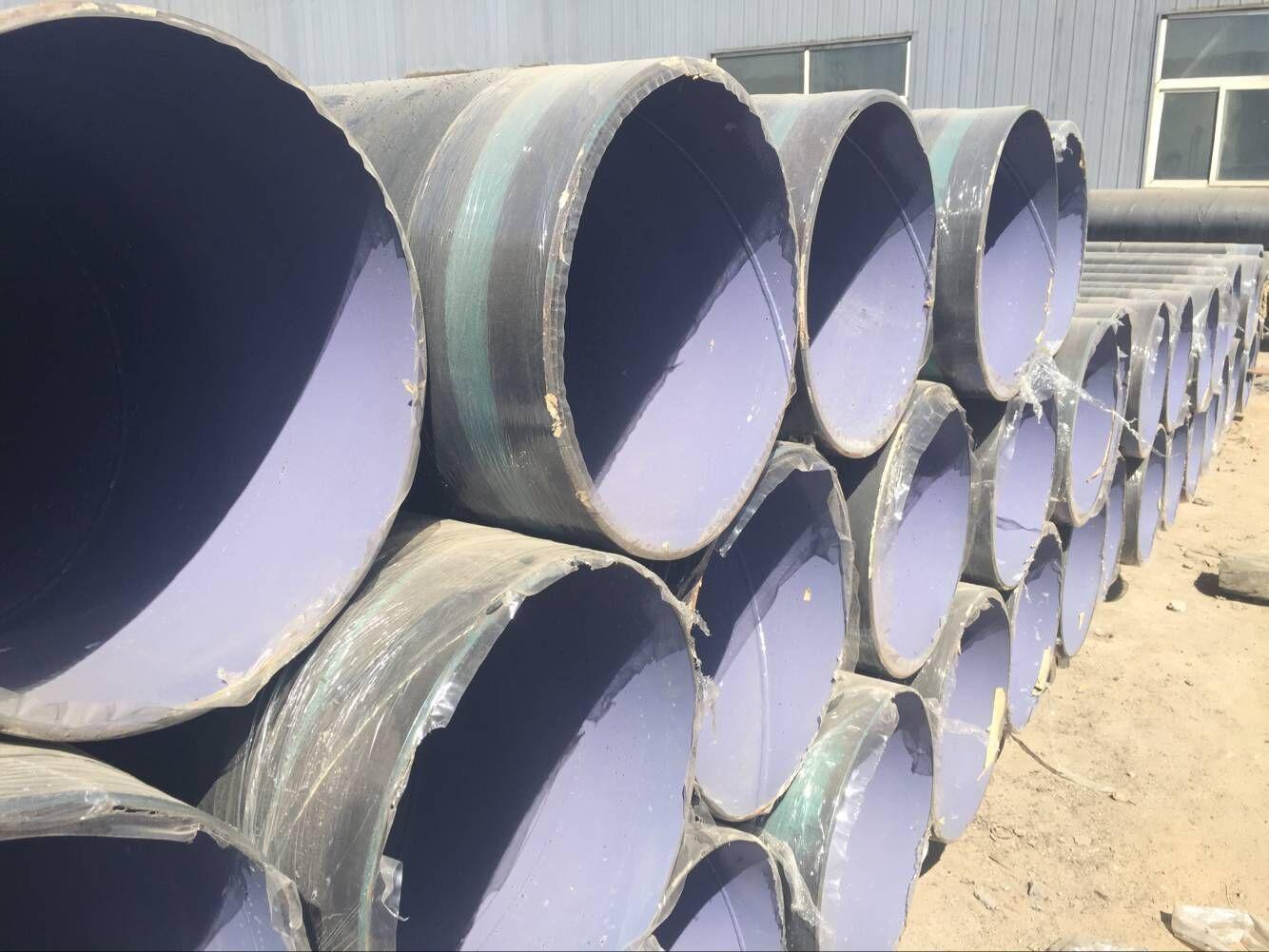 蚌埠TPEP防腐钢管技术交流