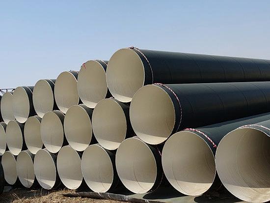 贵阳化工厂IPN8710B防腐钢管