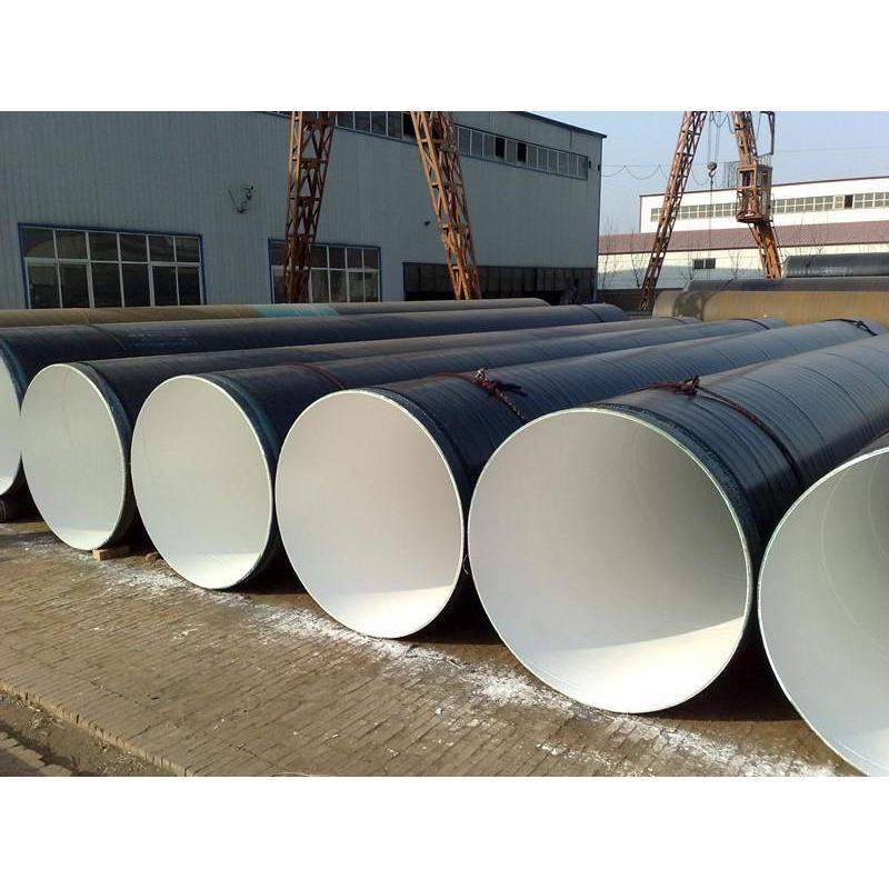 赣州优质IPN8710B防腐钢管