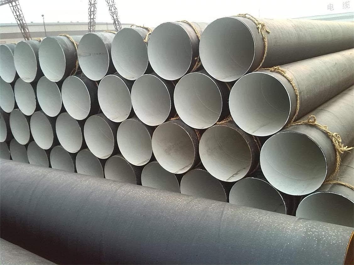上饶专业IPN8710B防腐钢管