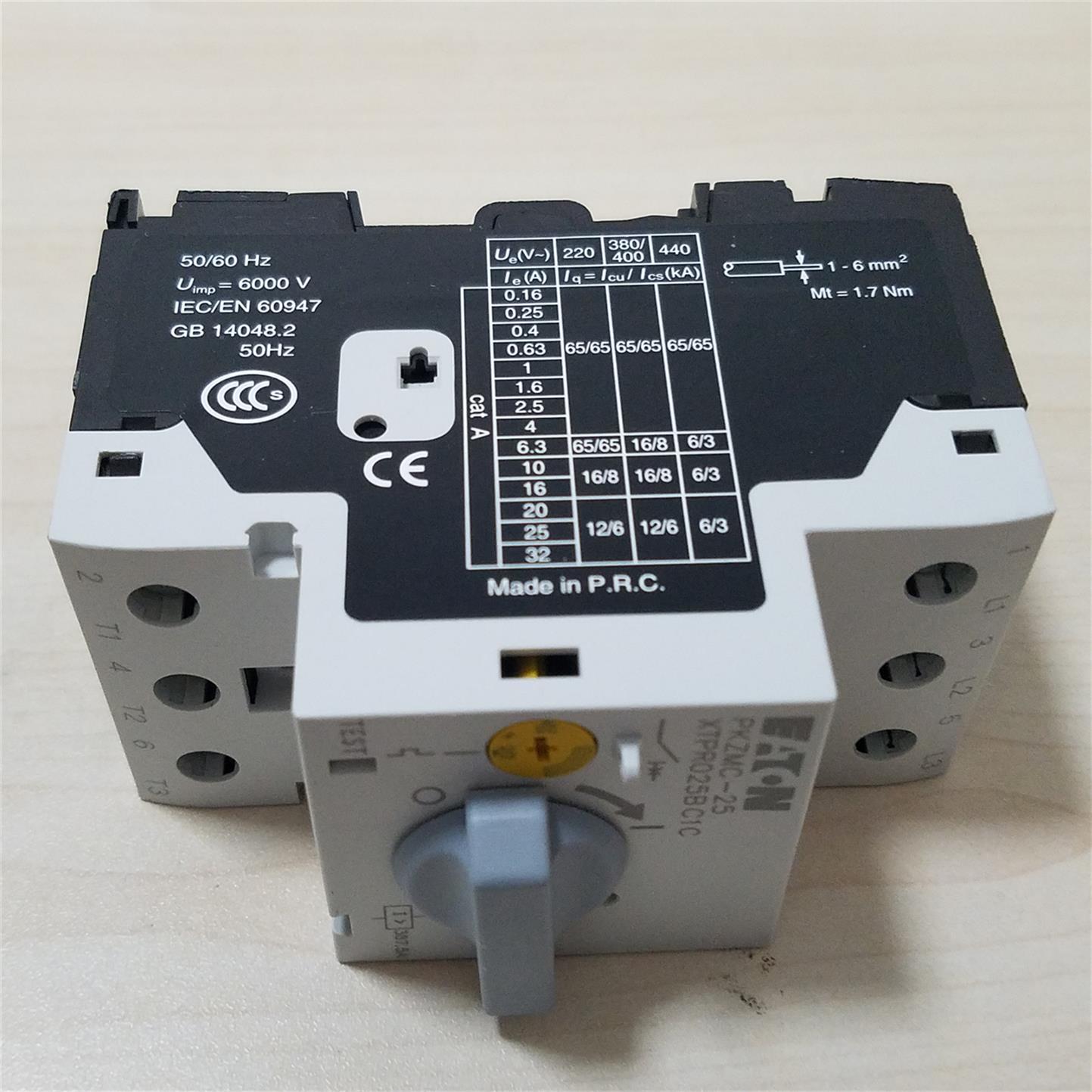 广州BBA-XSM电动机保护器型号