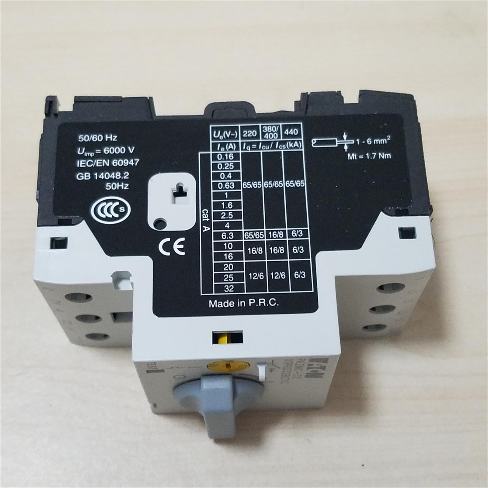 广州PKZM4-63电动机保护器供应商