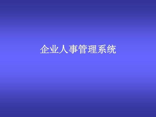 金华人事档案管理系统公司