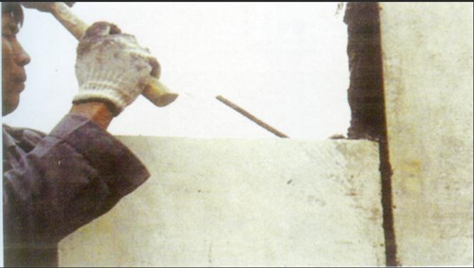 白沙黎族自治县轻质墙板批发